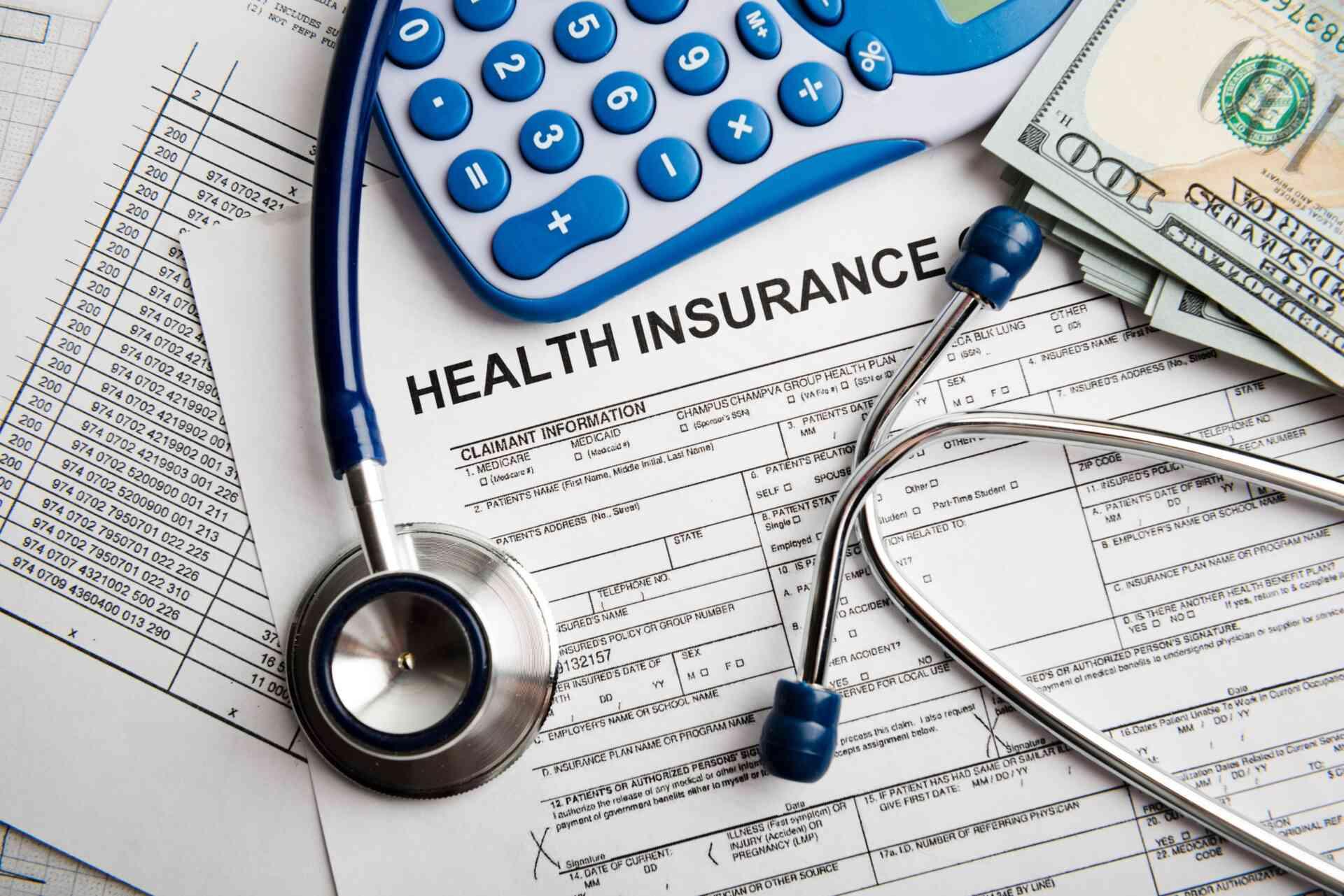 미국 건강보험 추천